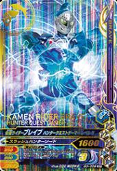 G3-009 SR 仮面ライダーブレイブ ハンタークエストゲーマーレベル5