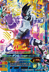 G3-018 LR 仮面ライダーゲンム ゾンビゲーマーレベルX