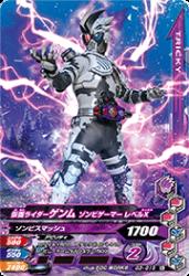 G3-019 N 仮面ライダーゲンム ゾンビゲーマーレベルX