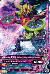 G3-020 N 仮面ライダーゲンム スポーツアクションゲーマーレベル3