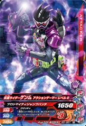 G3-021 R 仮面ライダーゲンム アクションゲーマーレベル2