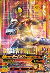 G3-032 SR 仮面ライダーダークカブト ライダーフォーム