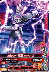 G3-036 N 仮面ライダー電王ガンフォーム