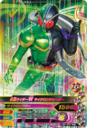 G3-037 SR 仮面ライダーW サイクロンジョーカー