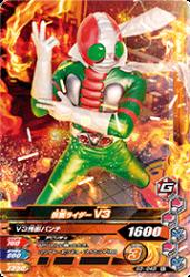 G3-048 N 仮面ライダーV3