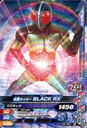 G3-051 R 仮面ライダーBLACK RX