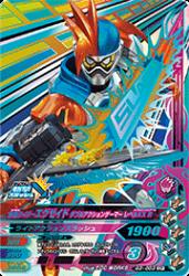 G3-053 CP 仮面ライダーエグゼイド ダブルアクションゲーマーレベルXXR