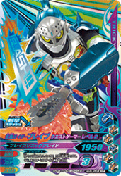 G3-054 CP 仮面ライダーブレイブ クエストゲーマーレベル2
