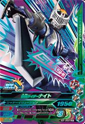 G3-055 CP 仮面ライダーナイト