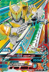 G3-057 CP 仮面ライダー斬月 メロンアームズ