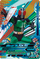 G3-058 CP 仮面ライダーBLACK RX