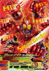G3-060 CP 仮面ライダーアギト バーニングフォーム