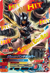 G3-062 CP 仮面ライダーパンチホッパー