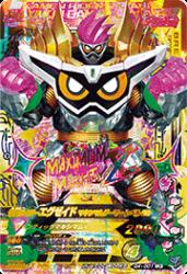 G4-001 LR 仮面ライダーエグゼイド マキシマムゲーマーレベル99