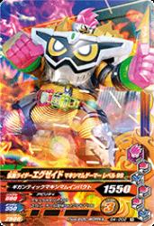 G4-002 R 仮面ライダーエグゼイド マキシマムゲーマーレベル99