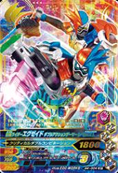 G4-004 SR 仮面ライダーエグゼイド ダブルアクションゲーマーレベルXXL