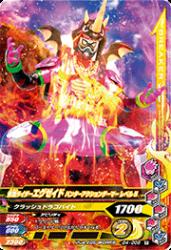 G4-006 R 仮面ライダーエグゼイド ハンターアクションゲーマーレベル5