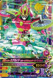 G4-007 SR 仮面ライダーエグゼイド スポーツアクションゲーマーレベル3