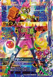 G4-009 LR 仮面ライダーエグゼイド パックアクションゲーマー
