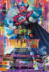 G4-010 LR 仮面ライダーブレイブ ファンタジーゲーマーレベル50