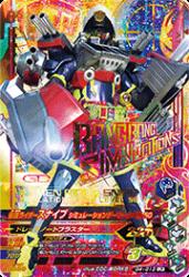 G4-013 LR 仮面ライダースナイプ シミュレーションゲーマーレベル50