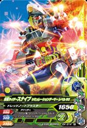 G4-014 N 仮面ライダースナイプ シミュレーションゲーマーレベル50