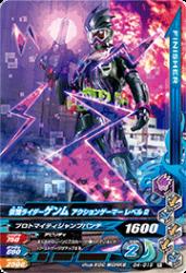 G4-019 R 仮面ライダーゲンム アクションゲーマーレベル2