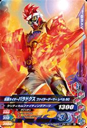 G4-021 N 仮面ライダーパラドクス ファイターゲーマーレベル50