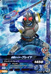 G4-024 R 仮面ライダーブレイド