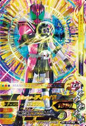 G4-036 LR 仮面ライダーディケイド
