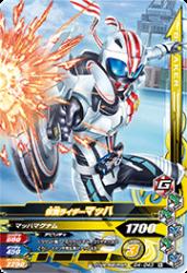 G4-043 N 仮面ライダーマッハ
