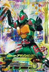 G4-048 LR 仮面ライダーアマゾンオメガ