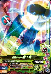 G4-052 N 仮面ライダー新1号