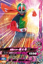 G4-053 N 仮面ライダー新2号