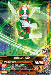 G4-054 R 仮面ライダーV3