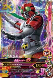 G4-057 SR 仮面ライダーZX