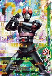 G4-058 LR 仮面ライダーBLACK