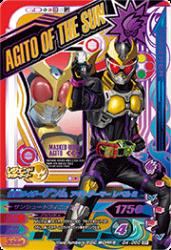 G4-060 CP 仮面ライダーゲンム アギトゲーマーレベル2