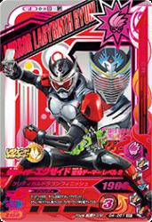 G4-061 CP 仮面ライダーエグゼイド 龍騎ゲーマーレベル2