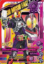 G4-062 CP 仮面ライダーゲンム ファイズゲーマーレベル2