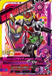 G4-067 CP 仮面ライダーエグゼイド キバゲーマーレベル2