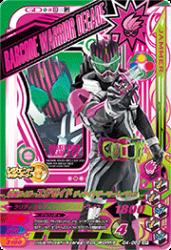 G4-068 CP 仮面ライダーエグゼイド ディケイドゲーマーレベル2