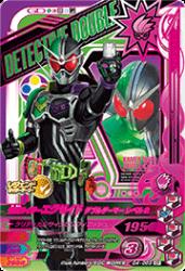 G4-069 CP 仮面ライダーエグゼイド ダブルゲーマーレベル2