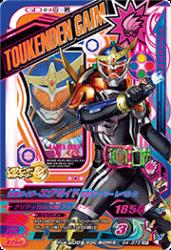 G4-073 CP 仮面ライダーエグゼイド 鎧武ゲーマーレベル2