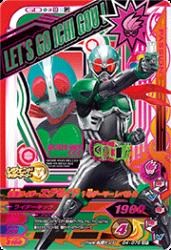 G4-076 CP 仮面ライダーエグゼイド 1号ゲーマーレベル2