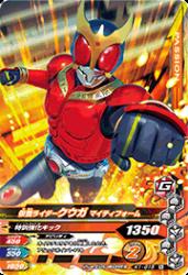 K1-015 N 仮面ライダークウガ マイティフォーム