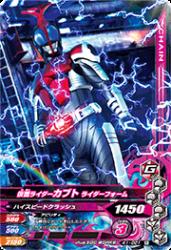 K1-021 R 仮面ライダーカブト ライダーフォーム