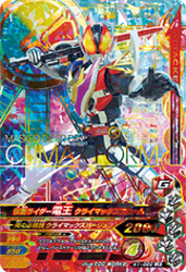 K1-022 LR 仮面ライダー電王 クライマックスフォーム