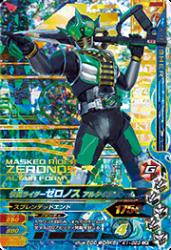 K1-023 LR 仮面ライダーゼロノス アルタイルフォーム