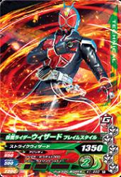 K1-033 R 仮面ライダーウィザード フレイムスタイル